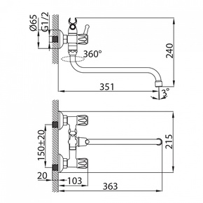 Смеситель для ванны Milardo Tasman с длинным изливом TA270BW5K+W21 MI