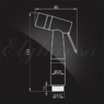 Гигиенический душ Elghansa SHOWER SPRAY BM-07C (Set-120) для биде с держателем и шлангом, хром