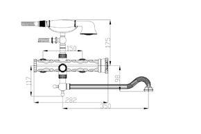 Смеситель для ванны Zorg A 101W-DN-BR
