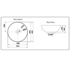 Керамическая раковина для ванной Ceramalux 104MDH-2 Серый