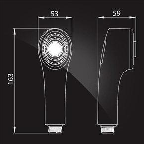 Лейка выдвижная Elghansa HAND SHOWER MP-070 50 мм, хром