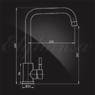 Смеситель Elghansa STAINLESS STEEL 56A4031-Steel для кухни однорычажный, нержавеющая сталь