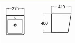 Керамическая раковина CeramaLux 500V