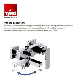 Душевая система Timo Torne SX-4320/00 Хром