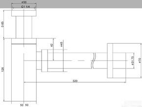 Сифон для раковины Timo Сифон 959/00L хром