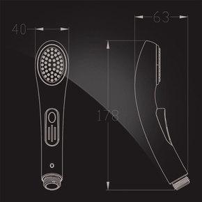 Набор для биде Elghansa SHOWER SPRAY BR-01C-Chrome с держателем и шлангом, хром