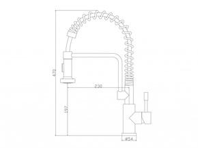 Смеситель для кухни ZORG SZR-1069 RADA