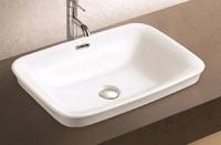 Керамическая раковина для ванной Ceramalux 78444 белый