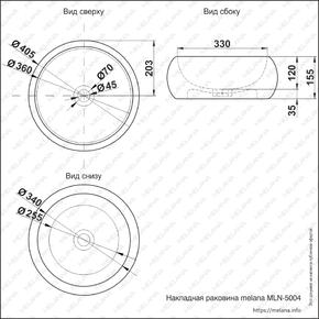 Керамическая раковина Melana MLN-5004