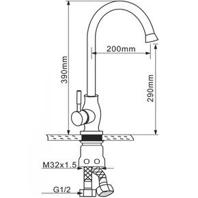 Смеситель для кухни Melana MLN-F8101