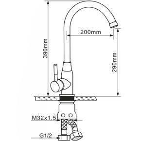 Смеситель для кухни Melana MLN-F8103