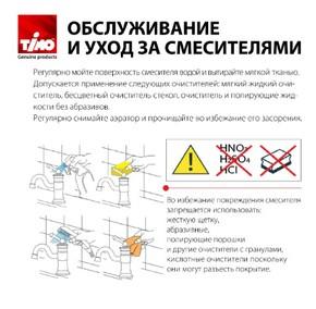 Смеситель напольный Timo Selene 2210/00Y-CR Хром