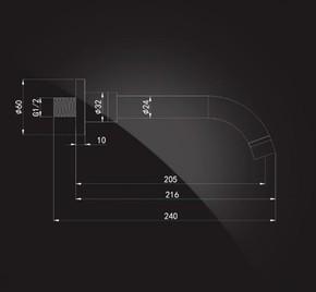 Излив встраиваемый настенный 205 мм Elghansa RS-2P хром