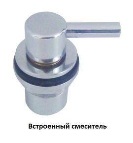 Унитаз подвесной безободковый Bien Harmony HRKA052N5VE0W3000 со встроенным смесителем