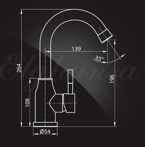 Смеситель Elghansa 16C4131-Steel для умывальника однорычажный, хром
