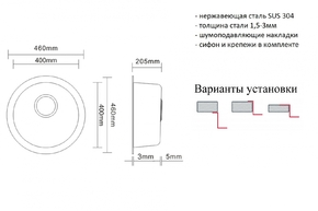 Кухонная мойка Zorg SZR-500 GRAFIT
