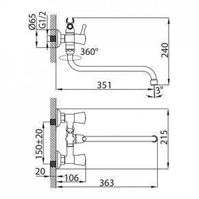 Смеситель для ванны Milardo Bering с длинным изливом BE270BW6K+W21 MI