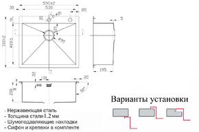 Кухонная мойка Zorg X-5951