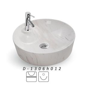 Керамическая раковина Ceramalux D1306H012