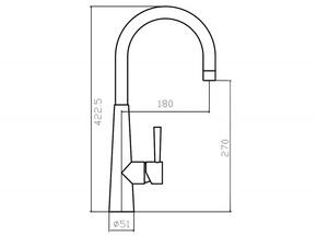 Смеситель для кухни Zorg DIXI SZR-1146