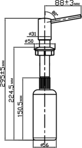 Дозатор Omoikiri OM-02 PVD-G