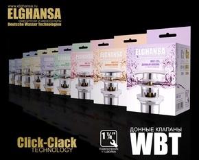 Донный клапан Elghansa WASTE SYSTEMS WBT-112 для раковины без перелива, хром