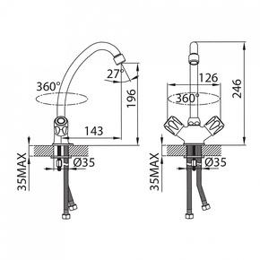 Смеситель для раковины Milardo Tasman TA59017BW5 MI