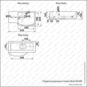 Керамическая раковина Melanа MLN-7947AR