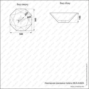 Керамическая раковина Melanа MLN-A482A
