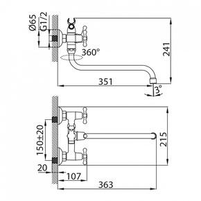 Смеситель для ванны Milardo Bosfor с длинным изливом BO270BW4K+W21 MI
