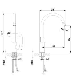 Смеситель Lemark Plus Grace LM1505C для кухни