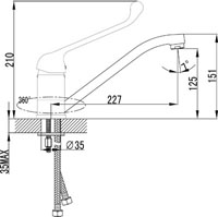 Смеситель Lemark Project LM4604C для кухни/раковины