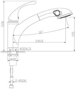 Смеситель для кухни Lemark Intense LM5650C с выдвижной лейкой