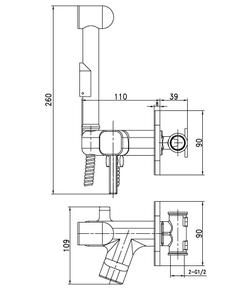 Смеситель для биде скрытого монтажа Lemark Solo LM7165C