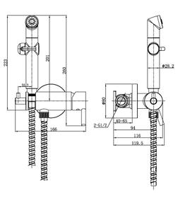 Смеситель для биде скрытого монтажа Lemark Solo LM7166C