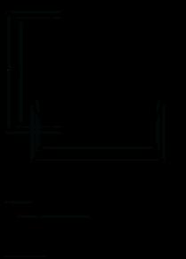 Мойка Omoikiri NATORI, натуральная латунь