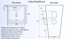 Керамическая напольная раковина моноблок Ceramalux NB145