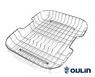Корзина для сушки Oulin OL-150L