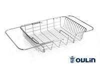 Корзина для сушки Oulin 806L