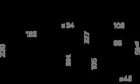 Смеситель для кухни под фильтр Omoikiri SHINAGAWA BL-BN