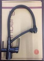 Смеситель Bennberg black для кухни под фильтр с гибким изливом
