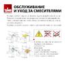 Душевая система Selene SX-1030/17 Золото матовое